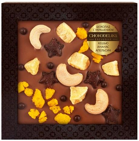 Шоколад молочный с украшением Chokodelika Кешью, ананас, апельсин, 75 г - фото 10839