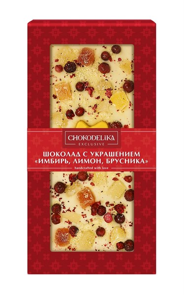 """Шоколад белый CHOKODELIKA с украшением """"Имбирь, лимон, брусника"""", 100 г - фото 10857"""