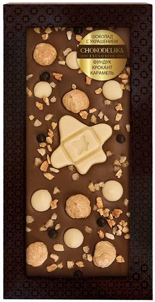 """Шоколад молочный CHOKODELIKA с украшением """"Фундук, крокант, карамель"""", 100 г - фото 10901"""