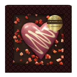 Сердце в шоколаде с клубникой, в блистере 90г