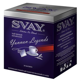Чай SVAY Легенды Юннаня, черный, саше 20*2г.