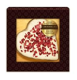 """Конфета """"Сердце марципановое в белом шоколаде"""" 30г, в блистере"""