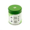 Чай Матча Киото Удзи кат. В, 30 г - фото 10408