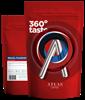 Кофе в зернах Atlas Brazil Peaberry, 1 кг - фото 10593
