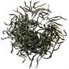Китайский чай Джун Мей (Черное золото), 100 г - фото 10711
