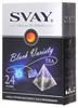 Набор чая SVAY Black Variety, 24 пирамидки - фото 11389