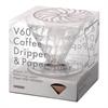 Кофейный набор HARIO VDFT-02T 2в1, воронка V60+фильтры 40 шт - фото 11989